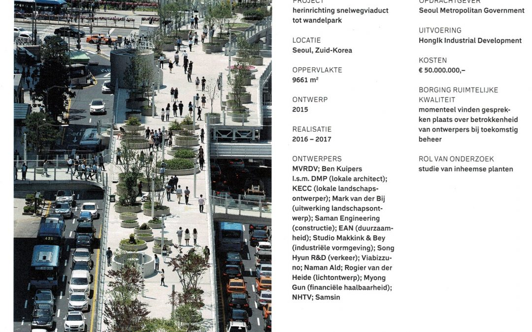 Seoullo 7017 in jaarboek 2017